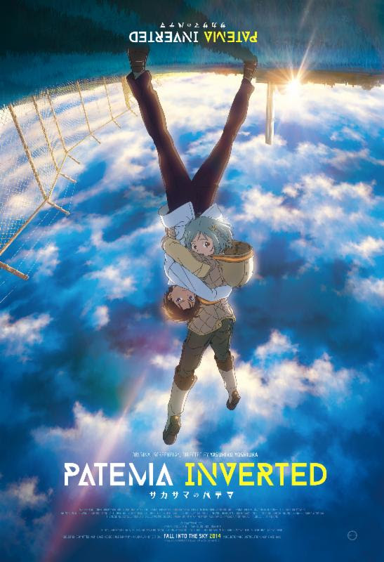 patema_inverted_poster